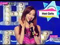 SISTAR - TOUCH MY BODY, 씨스타 - 터치 마이 바디, Music Core 20140802