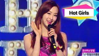 SISTAR - TOUCH MY BODY, 씨스타 - 터치 마이 바디, Music Core 20140802