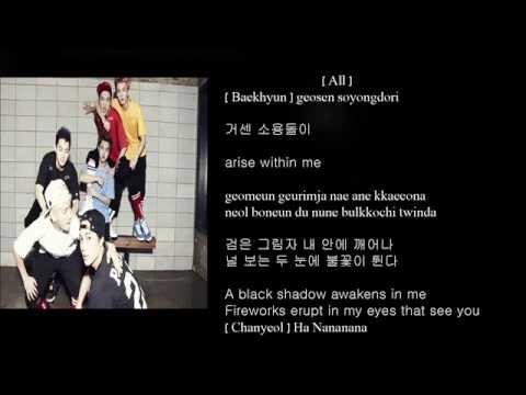 EXO-K (엑소케이) - Growl (EXO-K Version) (으르렁) Lyrics (Member Coded/Color Coded) [Eng/Rom/Han]