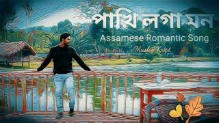 PAKHI LOGA MON    পাখি লগা মন Assamese Sad Romantic Song    Musley Kript