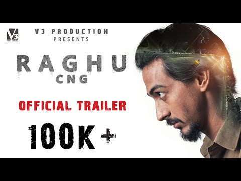 raghu-cng-|-official-trailer-|-gujarati-movie-|-ethan-|-jagjeet-|-sharvary-|-v3-production-2019