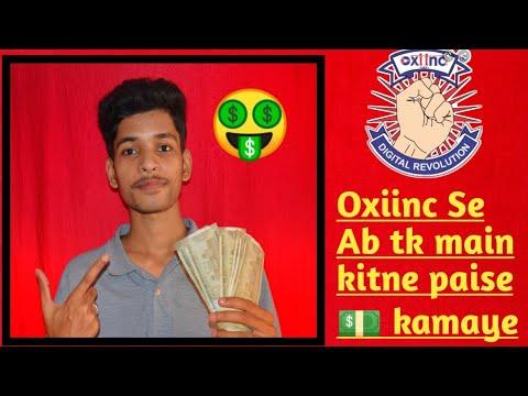Oxiinc group Live Earning proof/ Maine abhi tk kitne paise kamaye h oxiinc se