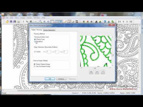 Видеоуроки по AutoCAD: векторизация jpg, tif, png в dwg, dxf. Ч1