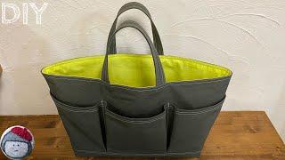 家庭用ミシンで作る自立するA4サイズ帆布バッグ