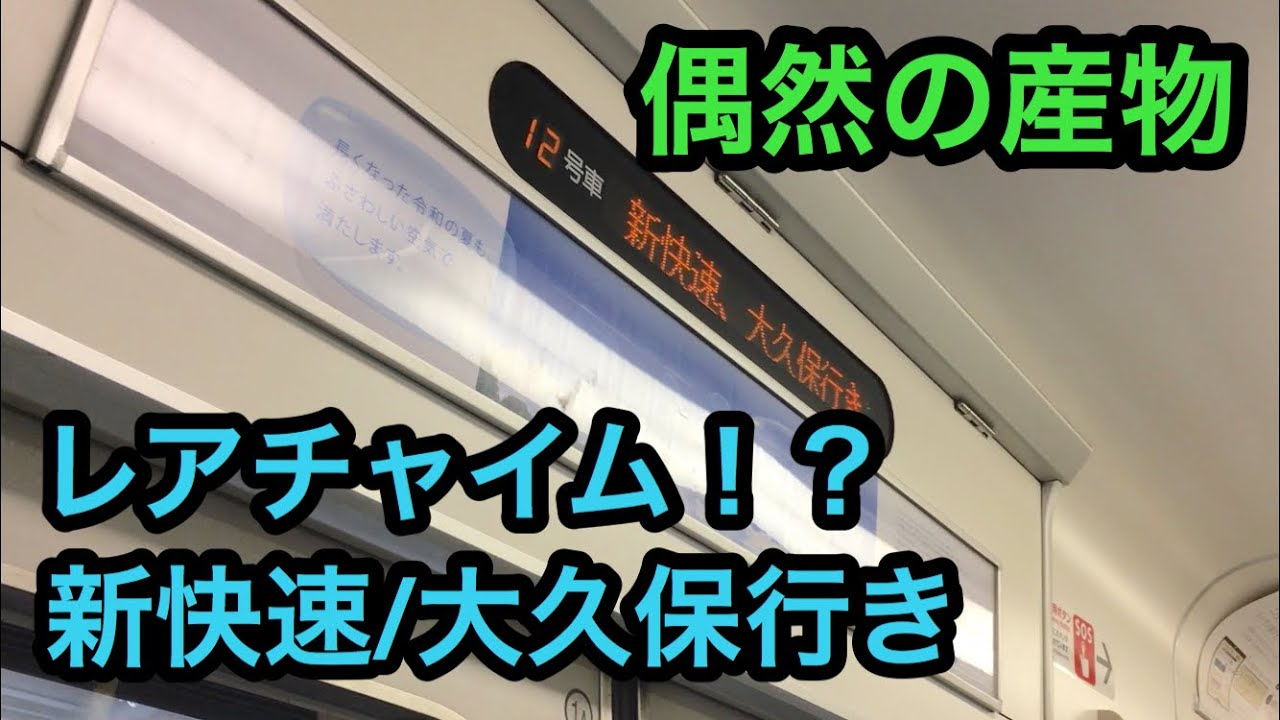 遅延 な う 神戸 線 Jr