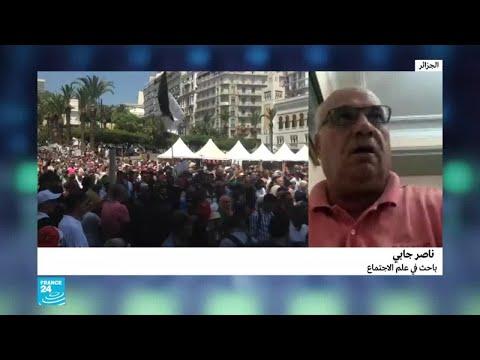 ستة أشهر من المظاهرات في الجزائر..الحراك الشعبي والسلطة أمام طريق مسدود!  - 15:55-2019 / 8 / 23