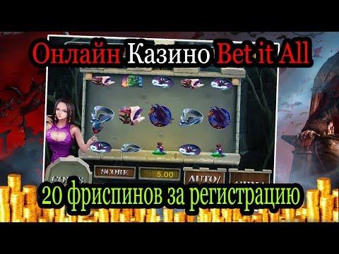 Видео Joycasino играть на деньги
