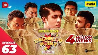 Bachelor Point | Season 2 | EPISODE- 63 | Kajal Arefin Ome | Dhruba Tv Drama Serial