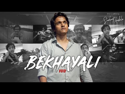 Bekhayali Rap - Void II Rishikesh Ghadge Dance Choreography.