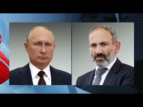 Владимир Путин и Никол Пашинян обсудили ситуацию на границе Азербайджана и Армении.