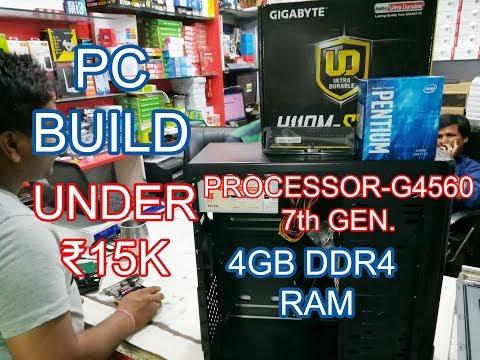 💻|| BEST PC BUILD || UNDER ₹15K || GAMING PC || MUST WATCH || 2018