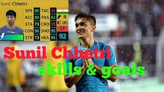 Sunil Chhetri Skills & golas - Dream League Soccer 2018 full HD