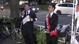 立花孝志選挙【候補者応援】渋谷区【金子やすゆき】NHKから国民を守る党公認