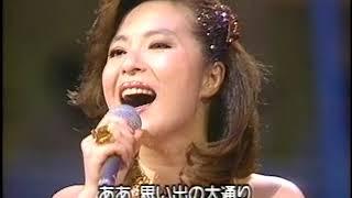 青江三奈 - 盛岡ブルース