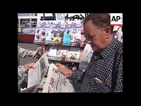 EGYPT: TERRORIST ATTACK ON TOURIST BUS UPDATE