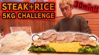 【FOOD FIGHT】Revenge is here from the store previously cleared. The 5kg 30 min challenge [Max Suzuki]