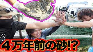 #3 地中9mから約4万年前の砂(憶測)が大量に出てきた!!【井戸掘り】