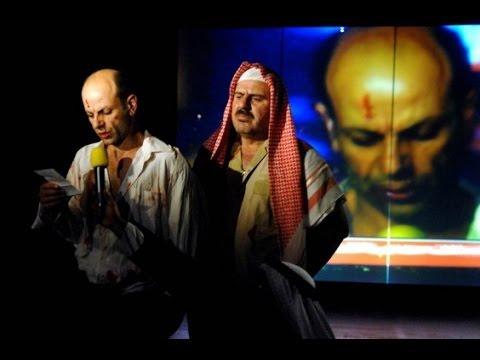 Arabic Shakespeare: Three Lessons