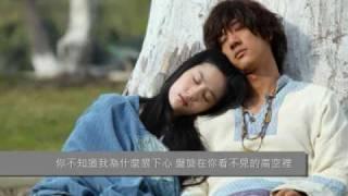 王力宏 Leehom Wang - 你不知道的事 All The Things You Never Knew (with lyrics) [HQ]
