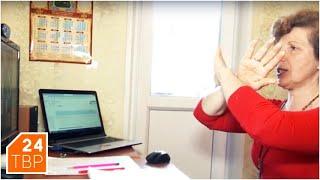 Уроки онлайн: современные технологии учитель дополняет языком жестов | Новости | Сергиев Посад