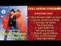 DILWALE DULHANIA LE JAYENGE FULL JUKEBOX | DDLJ FULL JUKEBOX |ShahRukhKhan|Kajol|