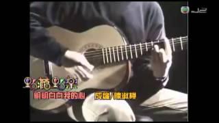 Jackie Chan 成龙 & Sarah Chen 陈淑桦 - 明明白白我的心 English & Pinyin Karaoke Subs Mp3