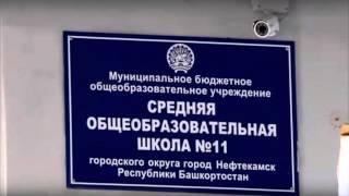 2. Экстренное родительское собрание 11.04.2016.