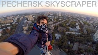 Climbing A Spire on Pechersk