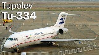 Tu-334 - stuck in the nest