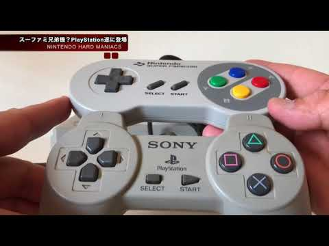 【PS1】1・2・3任天堂路線を大転換!PlayStation登場!PART①
