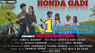 HONDA GADI FULL  VIDE0 4K//JONY & PRERNA//RAJU SOREN & NEHA SOREN//LATEST SANTHALI VIDEO