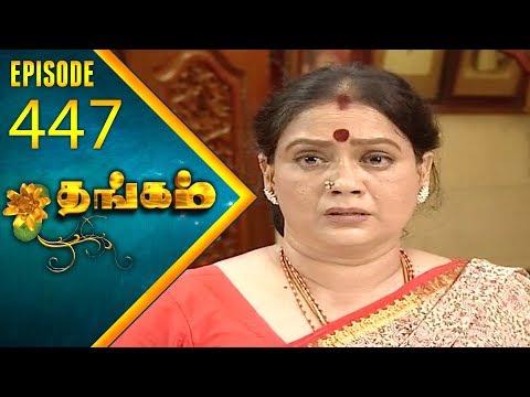 Thangam Tamil Serial Full Episode Ramya Krishnan   Vijayakumar