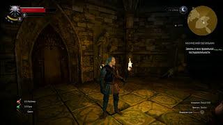 Ведьмак 3: Дикая Охота - Магический Светильник Статуи