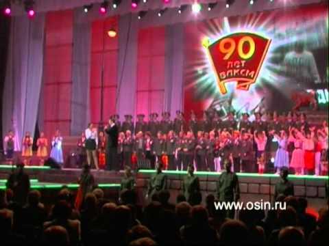 Картинки к 90 летию комсомола