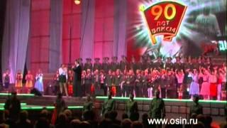 Комсомольцы-добровольцы (Ян Осин и Лариса Луста)