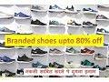 original branded shoes very chap price upto 80% off//nike, adidas,puma ,jordan,HB /bainya bazar