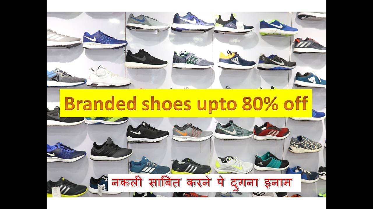 5c7d836d821556 original branded shoes very chap price upto 80% off  nike