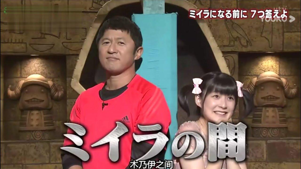 Download Momoko Tsugunaga & Nobuhiro Takeda - Tore Japanese Mummification #1