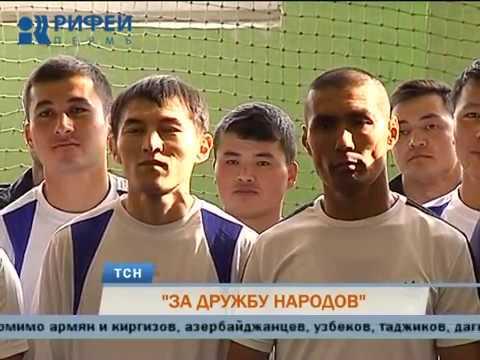 В Перми прошла межнациональная спартакиада «За дружбу народов»