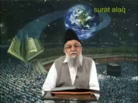 quran maroof shah shirazi SURAT ALAQ PART 3