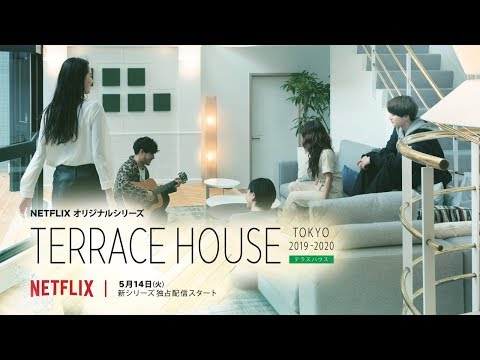 Terrace House: Tokyo 2019-2020 Opening/Intro