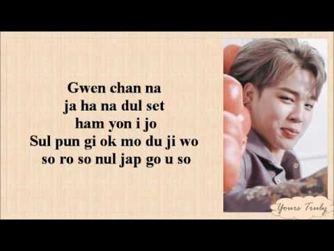 BTS (방탄소년단) - TWO! THREE! [EASY LYRICS]