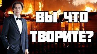 Галкин раскритиковал россиян за реакцию на лесные пожары в Сибири