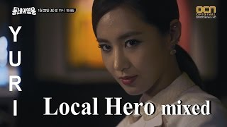 [1080p60] 160108 SNSD YURI Local Hero EP Mix