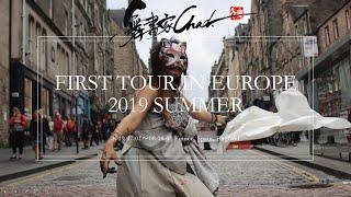 【舞うパフォーマンス書道】Chad. 欧州ソロツアー JAPAN EXPO Paris 2019   ダンシング筆文字職人 チャド