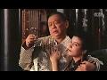 老电影:上海大亨杜月笙