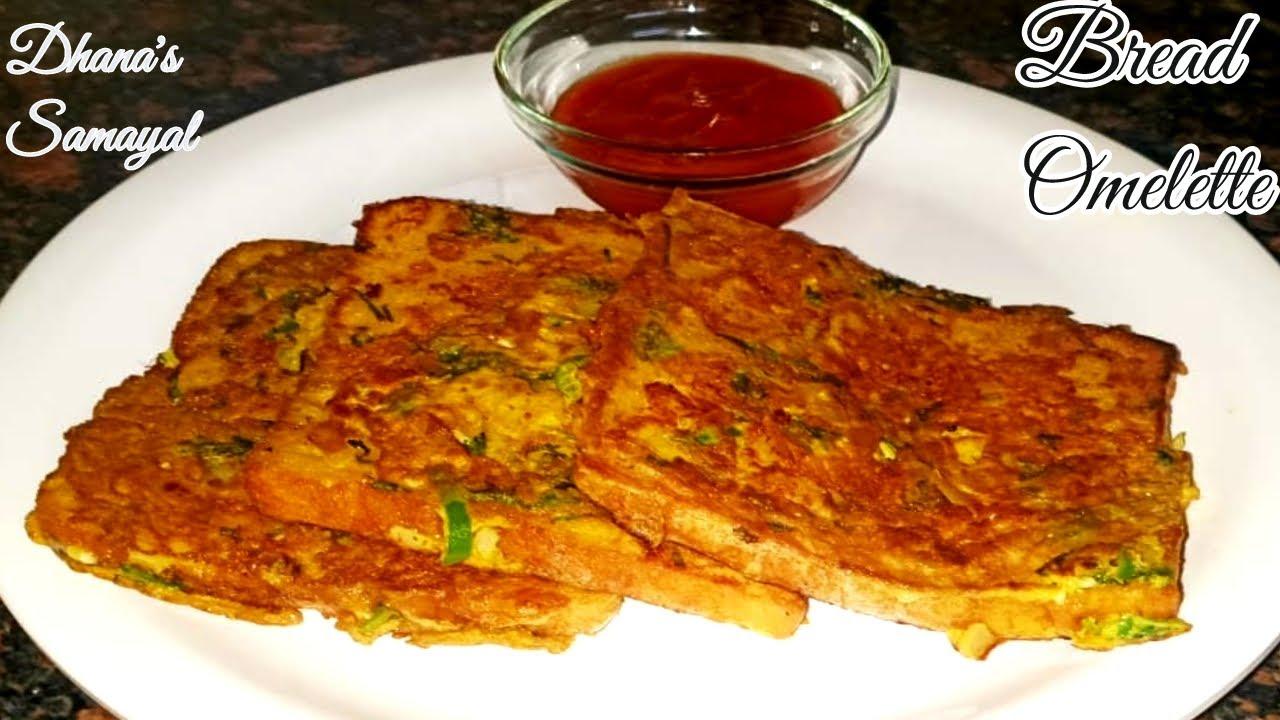 Bread Omelette Recipe In Tamil/Bread Omelette Recipe/How ...