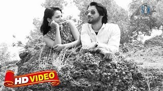 Chanda Ho Kahe Chand Ke Bhula Gailu | Bhojpuri Hit Song | Bindesh Kumar