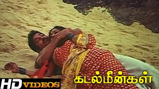 Thaalattuthey Vaanam... Tamil Movie Songs - Kadal Meengal [HD]