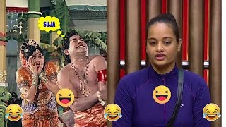 Suja Irriatating In BIGGBOSS Troll Video | PhoenixComedyNews